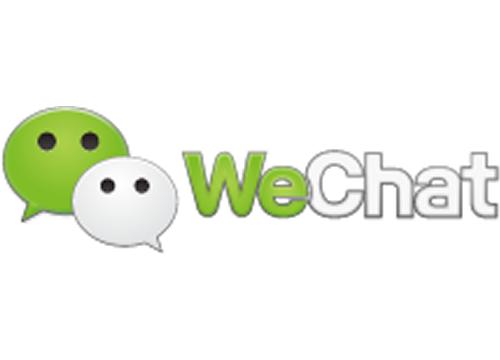 中国マーケティングで押さえておきたい<br>WeChat(微信・ウィーチャット)の基本的な使い方