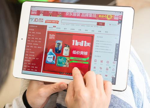 参考にしたい代表的な中国ECサイトの特徴