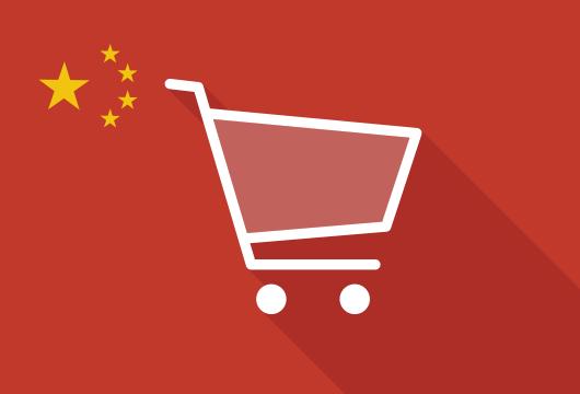 中国越境ECの規制、参入前に押さえておきたいポイント